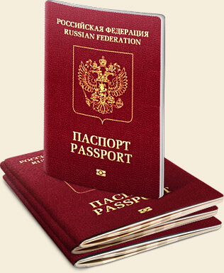 как делать за гран паспорт