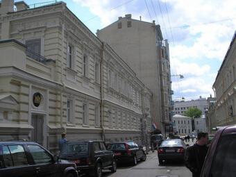 Нидерландское посольство в Москве