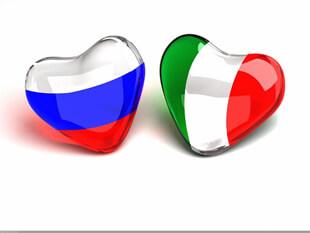 Флаги России и Италии