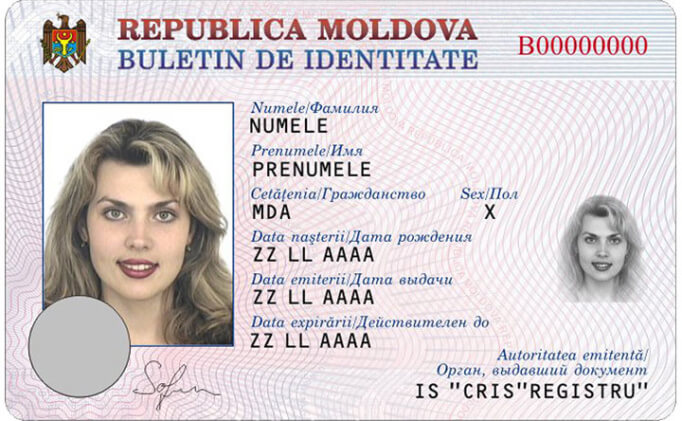 Удостоверение гражданина Молдовы