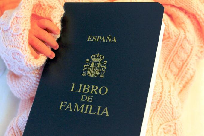 Семейная книжка Испании