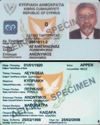 Пластиковая ID карта Кипра