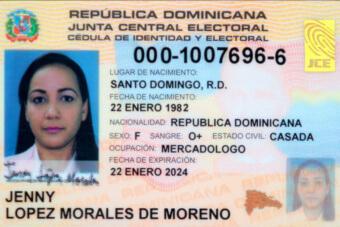 ID паспорт поданого Доминиканской Республики