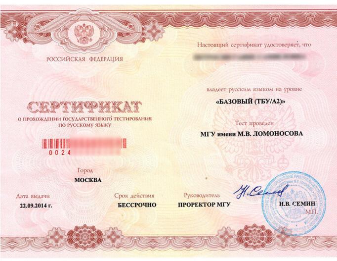 Изображение - Как получить гражданство рф гражданину украины kak-poluchit-grazhdanstvo-rf-grazhdaninu-ukrainy-v-2016-10-682x527