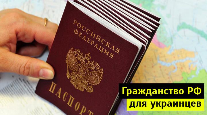 Как сделать гражданство рф гражданину таджикистана