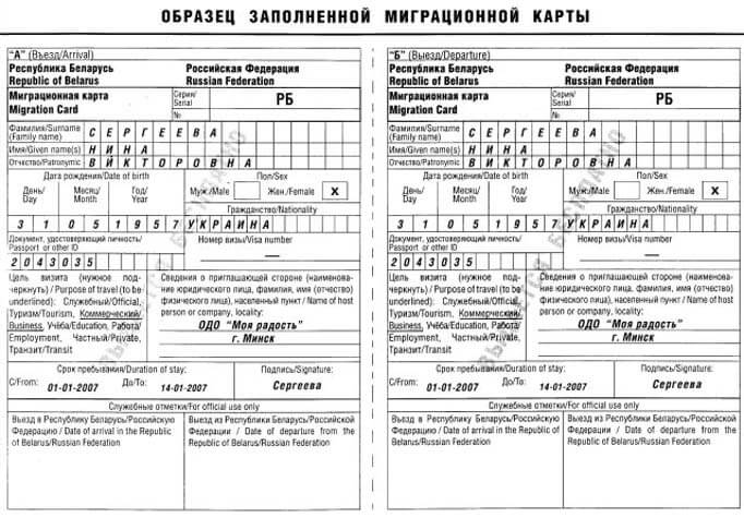 Изображение - Как получить гражданство рф гражданину украины kak-poluchit-grazhdanstvo-rf-grazhdaninu-ukrainy-v-2016-6