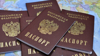 Изображение - Как получить гражданство рф гражданину украины kak-poluchit-grazhdanstvo-rf-grazhdaninu-ukrainy-v-2016-7-340x191