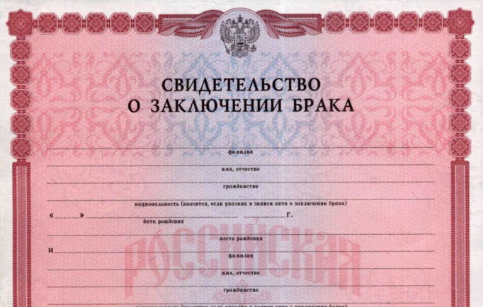 Изображение - Как получить гражданство рф гражданину украины kak-poluchit-grazhdanstvo-rf-grazhdaninu-ukrainy-v-2016-8-682x434