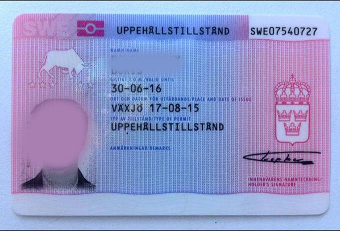 Шведская карточка ВНЖ
