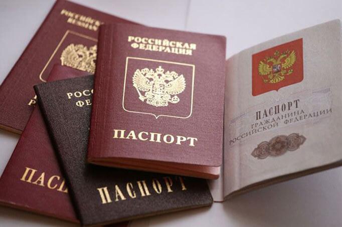 Российский паспорта