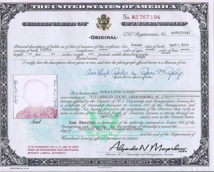 Сертификат об американском гражданстве