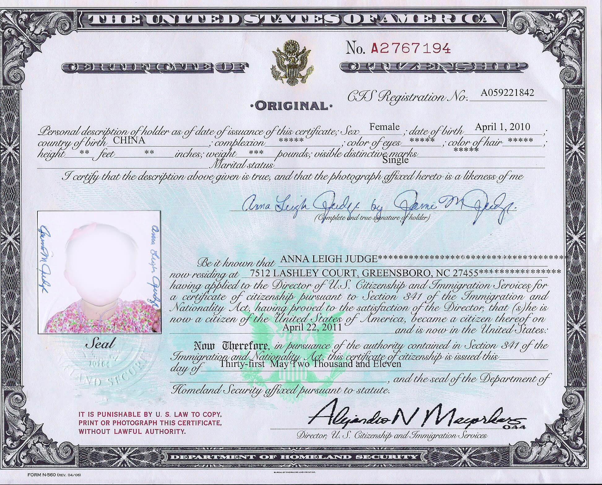 Как выглядит гражданство у ребенка фото