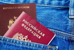 Паспорт Молдовы и России