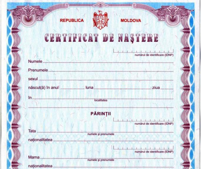 Молдавское свидетельство о рождении