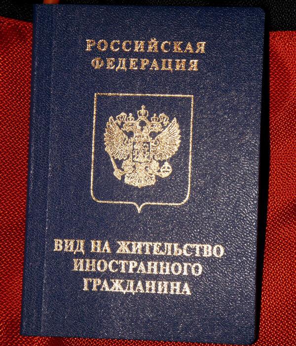 Срок получения гражданства рф после внж желая
