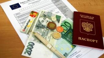Документы на шенгенское разрешение