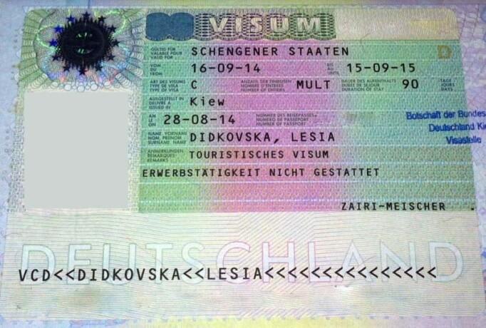 Мультивиза в Германию