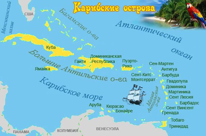 Карта Карибских островов