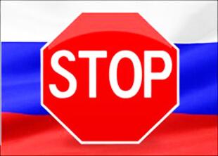 Знак стоп и флаг России