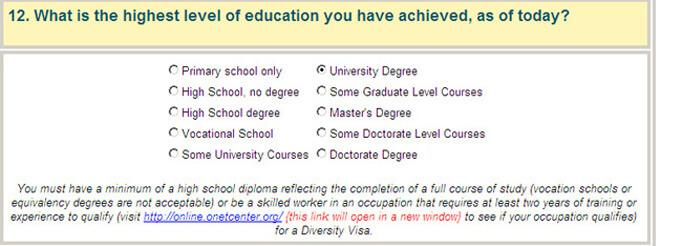 Часть анкеты с данными об образовании