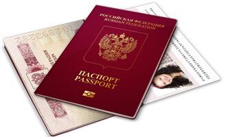 Заграничный паспорт России