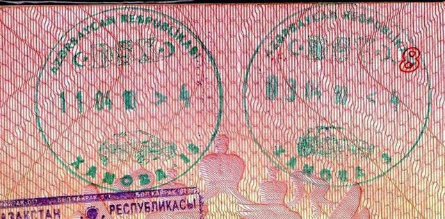 Въездные штампы Азербайджана