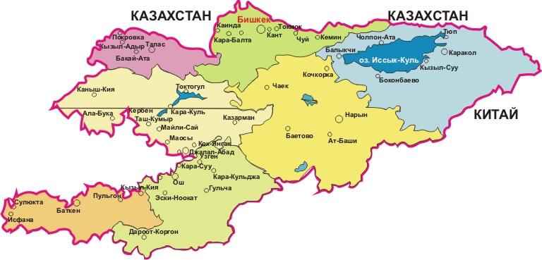 Кто, кыргызстан картинки карта