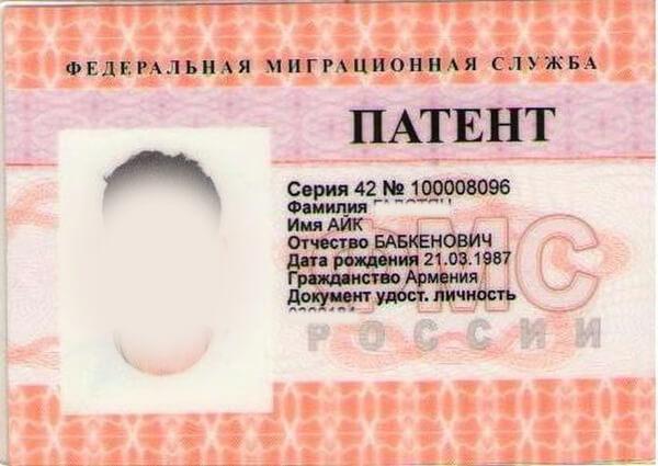 Картинки патент на работу, открытка марта
