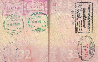 Штампы Абхазии в паспорте