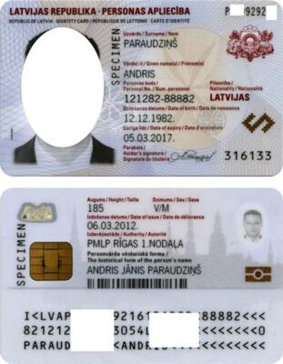 Карточка резидента Латвии