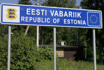 Знак Республики Эстония