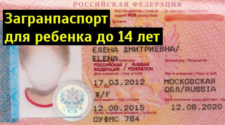 Мои документы Заграничный паспорт - YouTube