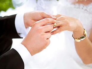 Заключение брака