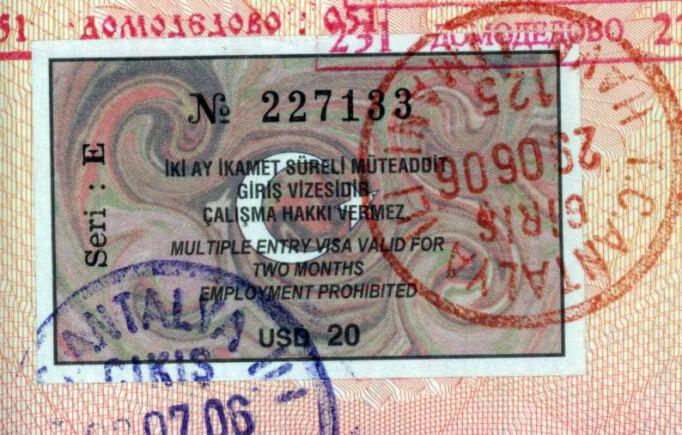 Визовое разрешение со штампами