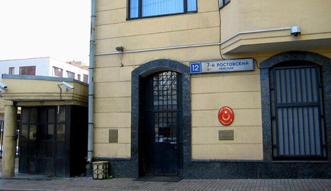 Здание турецкого посольства в Москве